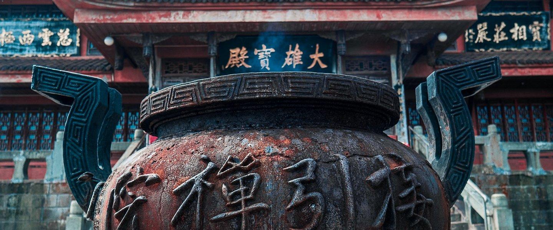 Teach English in China with English Program Sichuan - ESLstarter